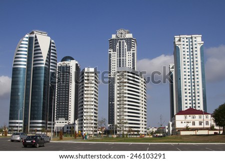 GROZNY, RUSSIA - SEPTEMBER 7: Buildings in the district of Grozny City on September 07, 2014 in Grozny.