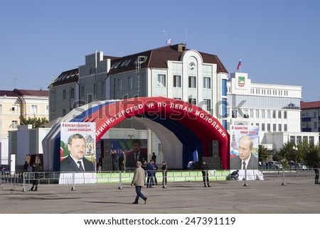 GROZNY, RUSSIA - SEPTEMBER 6: Scene on the central square of the city of Grozny during the Republic Day celebrations on September 06, 2014 in Grozny.
