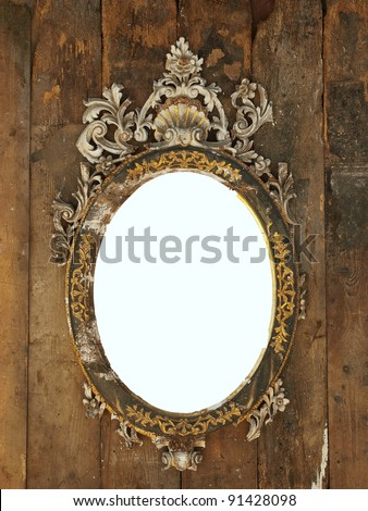 Grunge background baroque frame isolated
