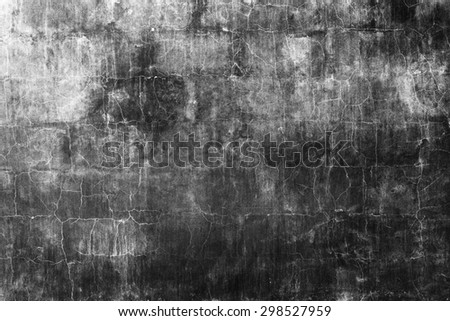 Grunge black wall (urban texture) - stock photo