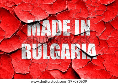 Grunge cracked Made in bulgaria