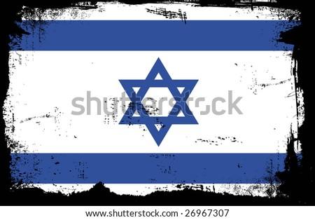 grunge flag - israel - stock photo