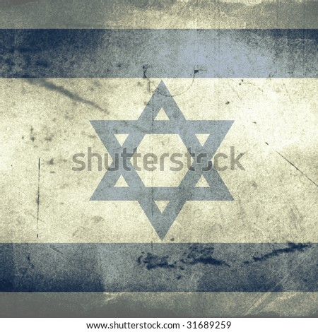 grunge flag of israel - stock photo