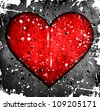 grunge heart background with red spots - stock photo