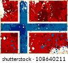 Grunge Norway flag with stains - flag series - stock photo