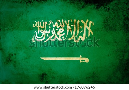 grunge of Saudi Arabia Flag  - stock photo