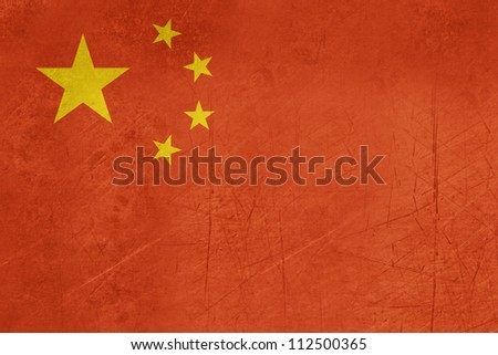 Grunge sovereign state flag of country of Peoples Republic of China in official colors. - stock photo