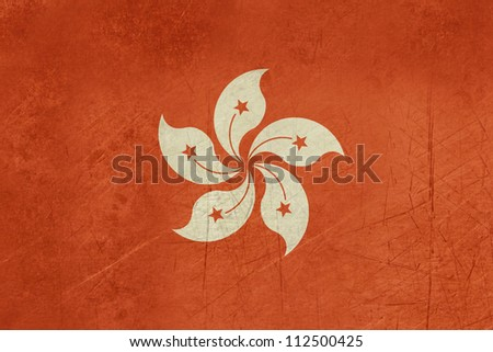 Grunge sovereign state flag of dependent country of Hong Kong in official colors. - stock photo
