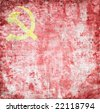 Grunge soviet background - stock photo