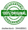 Grunge stamp with 100% guaranteed, jpg - stock photo