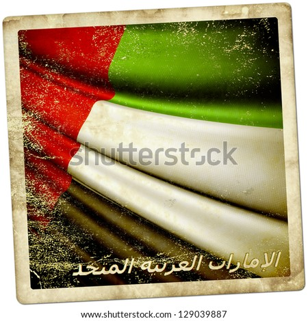 Grunge sticker of United Arab Emirates