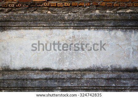 grunge street wall background, texture with horizontal middle copyspace. - stock photo