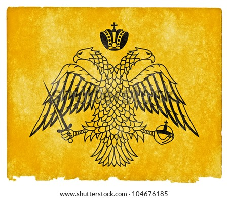 Grunge textured flag of the Greek Orthodox Church on vintage paper - stock photo