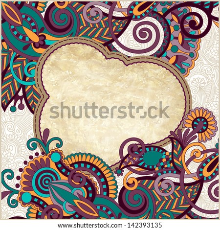 grunge vintage template with ornamental floral pattern, raster version