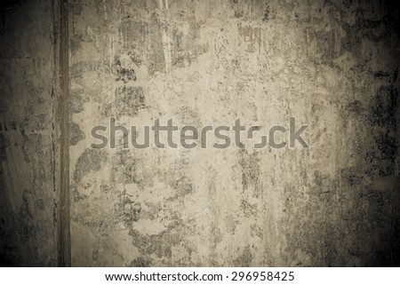 Grunge wall, background HDR process - stock photo