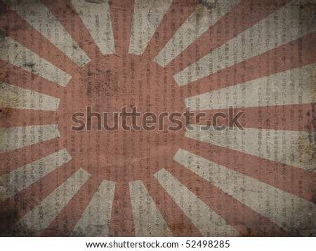 Grungy Asian flag background - stock photo