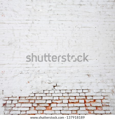 grungy brick wall - stock photo