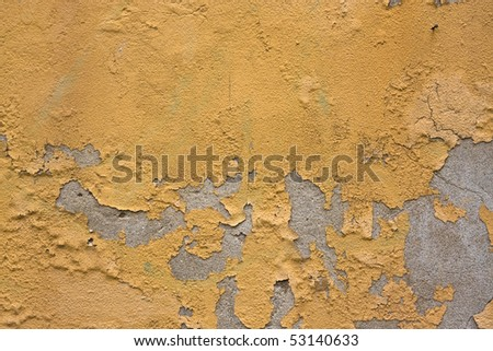 Grungy cement wall - stock photo