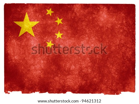 Grungy Chinese Flag on Vintage Paper