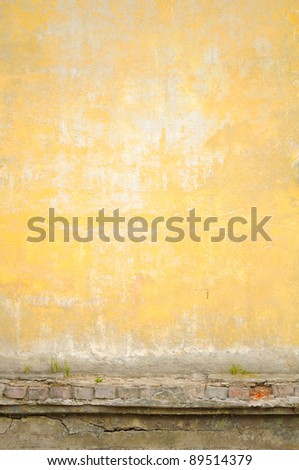 Grungy Concrete Wall as Background - stock photo