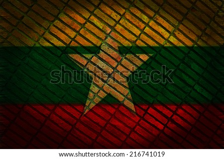 Grungy Flag of Myanmar on Vintage block - stock photo