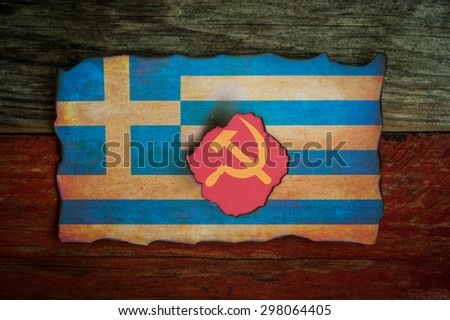 grungy Greek flag communist concept background - stock photo