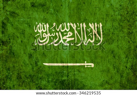 Grungy paper flag of Saudi Arabia - stock photo