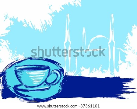Grungy Turkish coffee background (JPG); a vector version is also available - stock photo