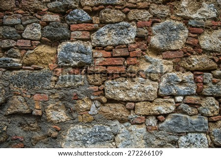 Grungy wall - stock photo