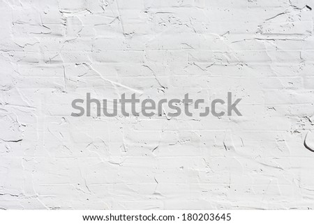 Grungy white concrete wall background - stock photo
