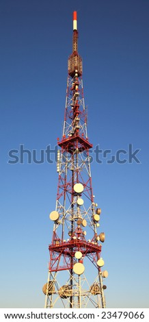 GSM Tower - stock photo