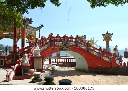 Guan Yin Temple at Repulse Bay, Hong Kong - stock photo