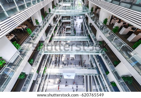 GUANGZHOU, CHINA - APR 03, 2017: Guangzhou New library landscape on April 03, 2017 in Guangzhou, China. Designed by NIKKEN SEKKEI LTD and has become one of the seven new landmarks in Guangzhou.
