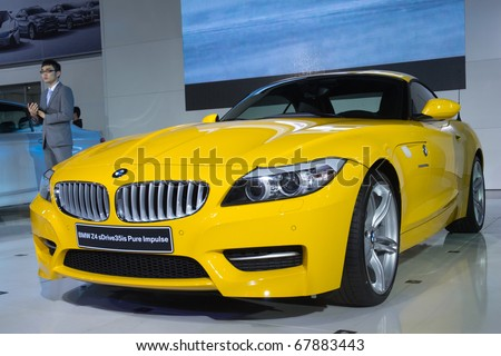 GUANGZHOU, CHINA - DEC 27: BMW Z4 car on display at the 8th China international automobile exhibition. on December 27, 2010 in Guangzhou China. - stock photo
