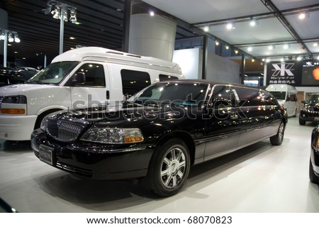 GUANGZHOU, CHINA - DEC 27: Lincoln limousine crystal car on display at the 8th China international automobile exhibition. on December 27, 2010 in Guangzhou China.