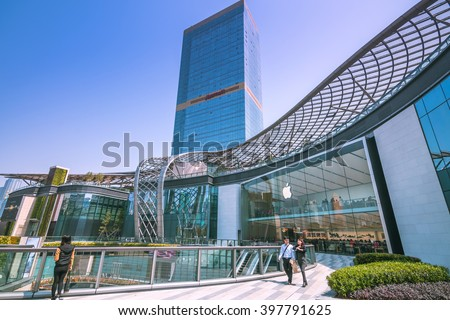 GUANGZHOU, CHINA - FEB 20. The Apple Store on Feb. 20, 2016 in Guangzhou. this is first Apple Store in Guangzhou,Opening in January 28, 2016. - stock photo