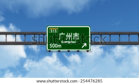 Guangzhou China Highway Road Sign 3D Illustration