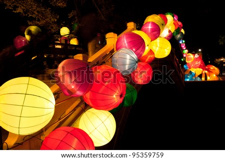 GUANGZHOU, CHINA  - JAN 3:  Lanterns are on display at The Lunar New Year Thematic Lantern Exhibition 2012 on Jan 3, 2012 in Guangzhou - stock photo