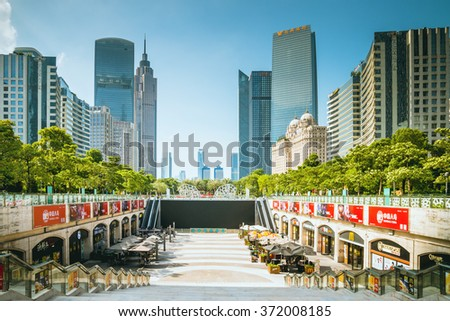 GUANGZHOU, CHINA - JUN 26.:CBD modern skyscrapers in Guangzhou on Jun 26, 2015. Guangzhou is one of the major economic cities in China - stock photo