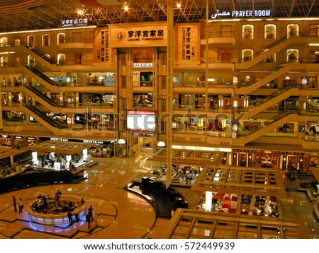 GUANGZHOU, CHINA-MARCH 30, 2010: Multistorey Louvre Furniture mall in Shunde. This exhibition hall taking up 60.000 square meters  and is largest bazaar of high-end furniture in China