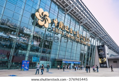GUANGZHOU, CHINA - NOV 25: CHINA IMPORT AND EXPORT FAIR on Nov 25, 2015 in Guangzhou. This is the world's largest convention and exhibition center,An area of 713,000 square  - stock photo