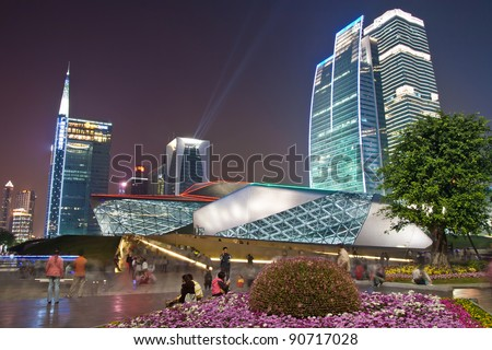 GUANGZHOU, CHINA - NOV.19: Guangzhou Opera House night landscape on Nov. 19, 2010 in Guangzhou, China. Designed by architect Zaha Hadid and has become one of the seven new landmarks in Guangzhou - stock photo