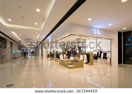GUANGZHOU, CHINA - NOV 26:Shopping mall in Guangzhou on Nov 26, 2015. Guangzhou is one of the major economic cities in China - stock photo