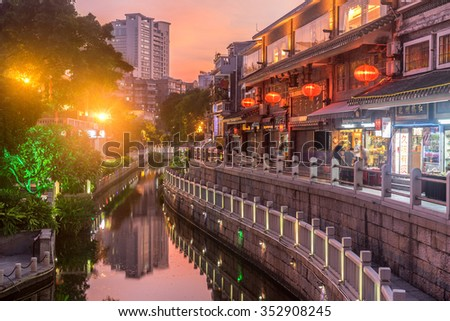 GUANGZHOU, CHINA-Oct. 18, 2015: Night view of Litchi Bay. Along the Litchi Bay there are many historical relics and historical architectures, now it's a famous tourist attraction in Guangzhou.