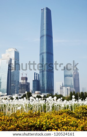 GUANGZHOU - NOV 23: Guangzhou International Finance Centre, IFC, November 23, 2011, Guangzhou, China. The IFC has been awarded the Best Tall Building Award for the Asia & Australasia Region.