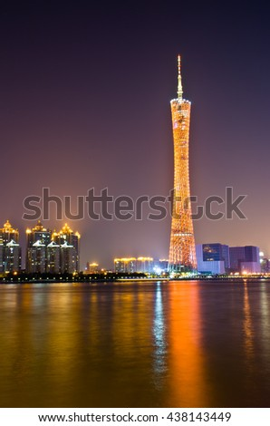 Guangzhou,October, 2014--Guangzhou Tower [Canton Tower],also known as Guangzhou TV & Sightseeing Tower, in Haizhu, Guangzhou, Guangdong, China. - stock photo