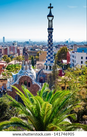Guell park, designed by Antonio Gaud���­ is the most famous park in Barcelona, declared a World Heritage Site by UNESCO. - stock photo
