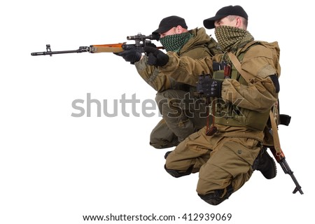 guerillas sniper pair with SVD rifle isolated on white background - stock photo