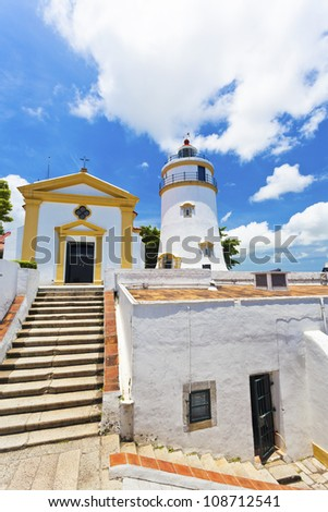 Guia Fortress lighthouse in Macau - stock photo