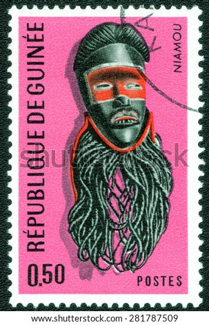 "GUINEA - CIRCA 1977: A stamp printed in  Guinea shows a series of images ""African tribal mask"", circa 1977 - stock photo"